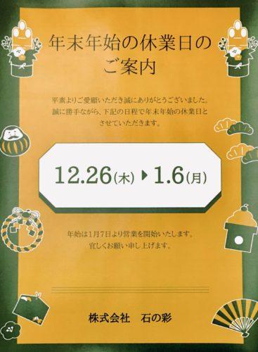 0cc985e2-4c5c-4fb9-bef4-99bfcbbb7f49